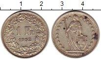 Изображение Монеты Швейцария 1 франк 1952 Серебро XF Женщина со щитом