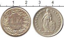 Изображение Монеты Швейцария 1 франк 1959 Серебро XF Женщина со щитом
