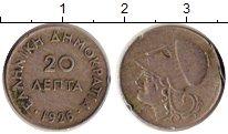 Изображение Монеты Греция 20 лепт 1926 Медно-никель XF- Диана