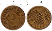 Изображение Монеты Веймарская республика 5 пфеннигов 1924 Латунь XF F