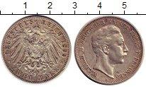 Изображение Монеты Пруссия 2 марки 1899 Серебро XF Вильгельм II