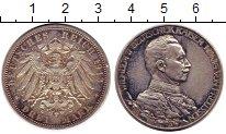 Изображение Монеты Пруссия 3 марки 1913 Серебро XF Вильгельм II