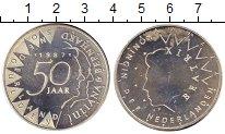 Изображение Монеты Нидерланды 50 гульденов 1987 Серебро UNC-