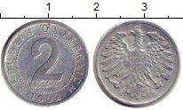Изображение Монеты Австрия 2 гроша 1952 Алюминий XF