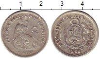 Изображение Монеты Перу 5 соль 1866 Серебро XF-
