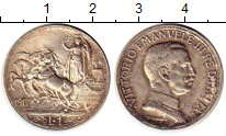 Изображение Монеты Италия 1 лира 1917 Серебро XF+ Колесница,лошади,Вик