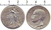 Изображение Монеты Италия 2 лиры 1911 Серебро XF 50 лет королевству