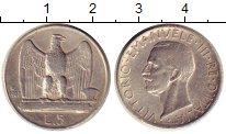 Изображение Монеты Италия 5 лир 1927 Серебро XF