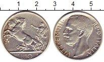 Изображение Монеты Италия 10 лир 1927 Серебро XF Колесница,лошади