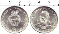 Изображение Монеты Италия 500 лир 1982 Серебро UNC- Галилео Галилей