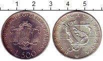 Изображение Монеты Италия 500 лир 1985 Серебро UNC-