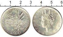 Изображение Монеты Италия 500 лир 1988 Серебро UNC- 40 лет Конституции И