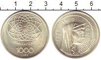 Изображение Монеты Италия 1.000 лир 1970 Серебро UNC- Рим - столица Италии