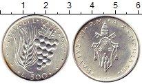 Изображение Монеты Ватикан 500 лир 1972 Серебро UNC- Виноград