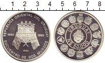 Изображение Монеты Уругвай 50000 песо 1991 Серебро Proof-