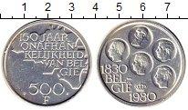Изображение Монеты Бельгия 500 франков 1980 Посеребрение XF 150-летие независимо