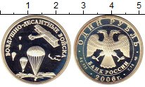 Изображение Монеты Россия 1 рубль 2006 Серебро Proof