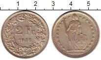 Изображение Монеты Швейцария 2 франка 1946 Серебро XF Женщина со щитом