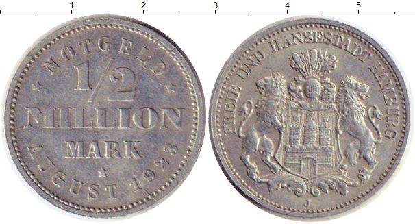 Монеты гамбурга цена фунта английского