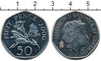 Изображение Монеты Гернси 50 пенсов 2006 Медно-никель UNC-