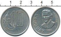Изображение Мелочь Уругвай 10 песо 1981 Медно-никель XF Артигас