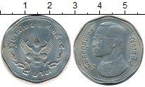 Изображение Монеты Таиланд 5 бат 1972 Медно-никель XF Мифическое существо
