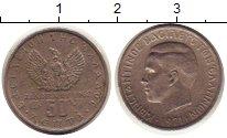 Изображение Монеты Греция 50 лепт 1971 Медно-никель XF Константин I