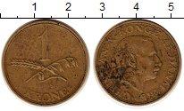 Изображение Монеты Дания 1 крона 1945 Латунь XF