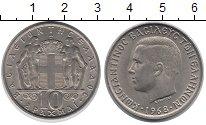 Изображение Монеты Греция 10 драхм 1968 Медно-никель XF Константин