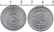 Изображение Монеты Тунис 5 миллим 1960 Алюминий UNC- олива