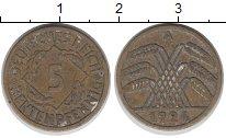 Изображение Монеты Веймарская республика 5 пфеннигов 1924 Латунь XF Колосья А