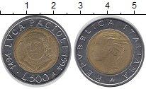 Изображение Монеты Италия 500 лир 1994 Биметалл UNC- Лука Пациоли