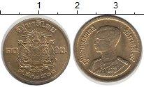 Изображение Монеты Таиланд 50 сатанг 1957 Латунь UNC- Рама IX