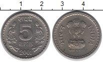 Изображение Монеты Индия 5 рупий 2001 Медно-никель XF