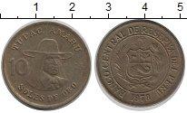 Изображение Монеты Перу 10 соль 1978 Латунь XF Амару,Герб