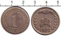 Изображение Монеты Алжир 1 динар 1972 Алюминий XF ФАО.трактор