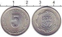 Изображение Монеты Алжир 5 сантим 1974 Алюминий UNC- ФАО