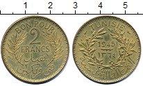 Изображение Монеты Тунис 2 франка 1945 Латунь UNC- Герб