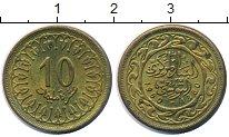 Изображение Монеты Тунис 10 миллим 1960 Латунь XF Герб