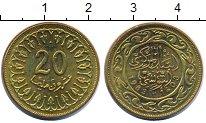 Изображение Монеты Тунис 20 миллим 1983 Латунь UNC- Герб