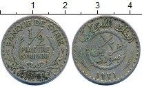 Изображение Монеты Сирия 1/2 пиастра 1921 Медно-никель XF