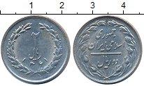 Изображение Монеты Иран 2 риала 1982 Медно-никель XF