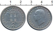 Изображение Монеты Греция 2 драхмы 1954 Медно-никель XF Павел I