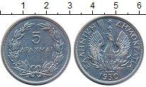 Изображение Монеты Греция 5 драхм 1930 Медно-никель XF Птица  Феникс