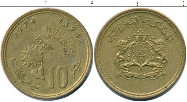 Картинка Монеты Марокко 10 сантим Латунь 1974