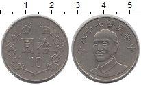 Изображение Монеты Тайвань 10 юаней 1989 Медно-никель XF