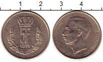 Изображение Монеты Люксембург 5 франков 1971 Медно-никель XF Герцог Жан