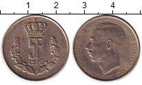 Изображение Монеты Люксембург 5 франков 1976 Медно-никель XF Герцог Жан
