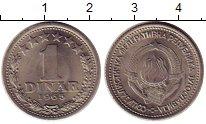 Изображение Монеты Югославия 1 динар 1965 Медно-никель UNC-