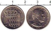 Изображение Монеты Монако 1/2 франка 1974 Медно-никель UNC-